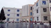 Al-Ayen University